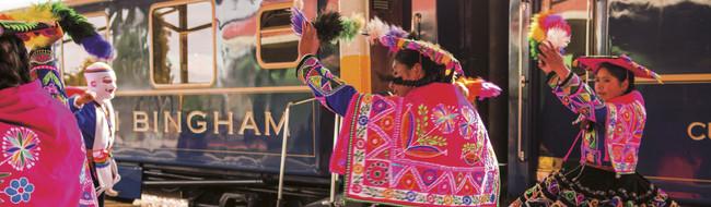 ペルーを巡る豪華列車コース
