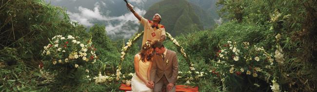 Bodas En Machu Picchu