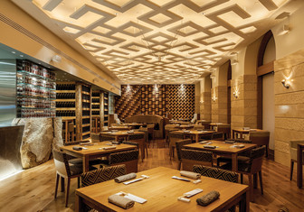 Ресторан «AZIA»
